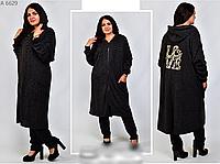 Кардиган длинный для пышных женщин, с 62-72 размер, фото 1