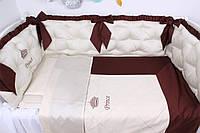 Нежный комплект в кроватку для Принца