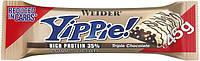 Протеиновый батончик WEIDER Yippie! 45 g Triple Chocolate