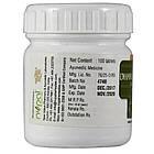 Дханвантарам вати (Dhanwantharam tablets, Nupal) - дыхательная и пищеварительная системы, 100 таб., фото 3