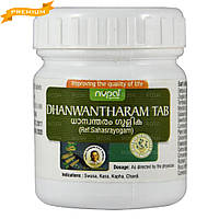 Дханвантарам вати (Dhanwantharam tablets, Nupal), 100 таблеток - Аюрведа премиум класса