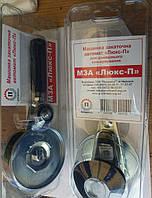 """Машинка закаточная автомат """" Люкс - П """"для домашнего консервирования с подшипником"""