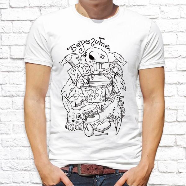 """Мужская футболка с принтом """"Берегите яйца!"""" Push IT"""