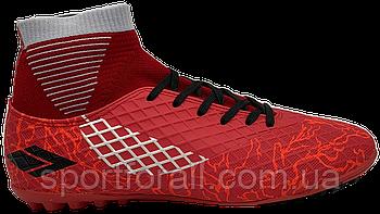 Футбольные сороконожки Difeno с носком р.38 B1573-12