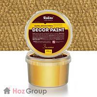 Краска декоративная акриловая «DECOR PAINT» золото 0,25кг Ролакс