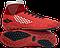 Футбольные сороконожки Difeno с носком р.36-41, фото 2