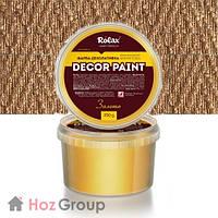 Краска декоративная акриловая «DECOR PAINT» медь 0,25кг Ролакс