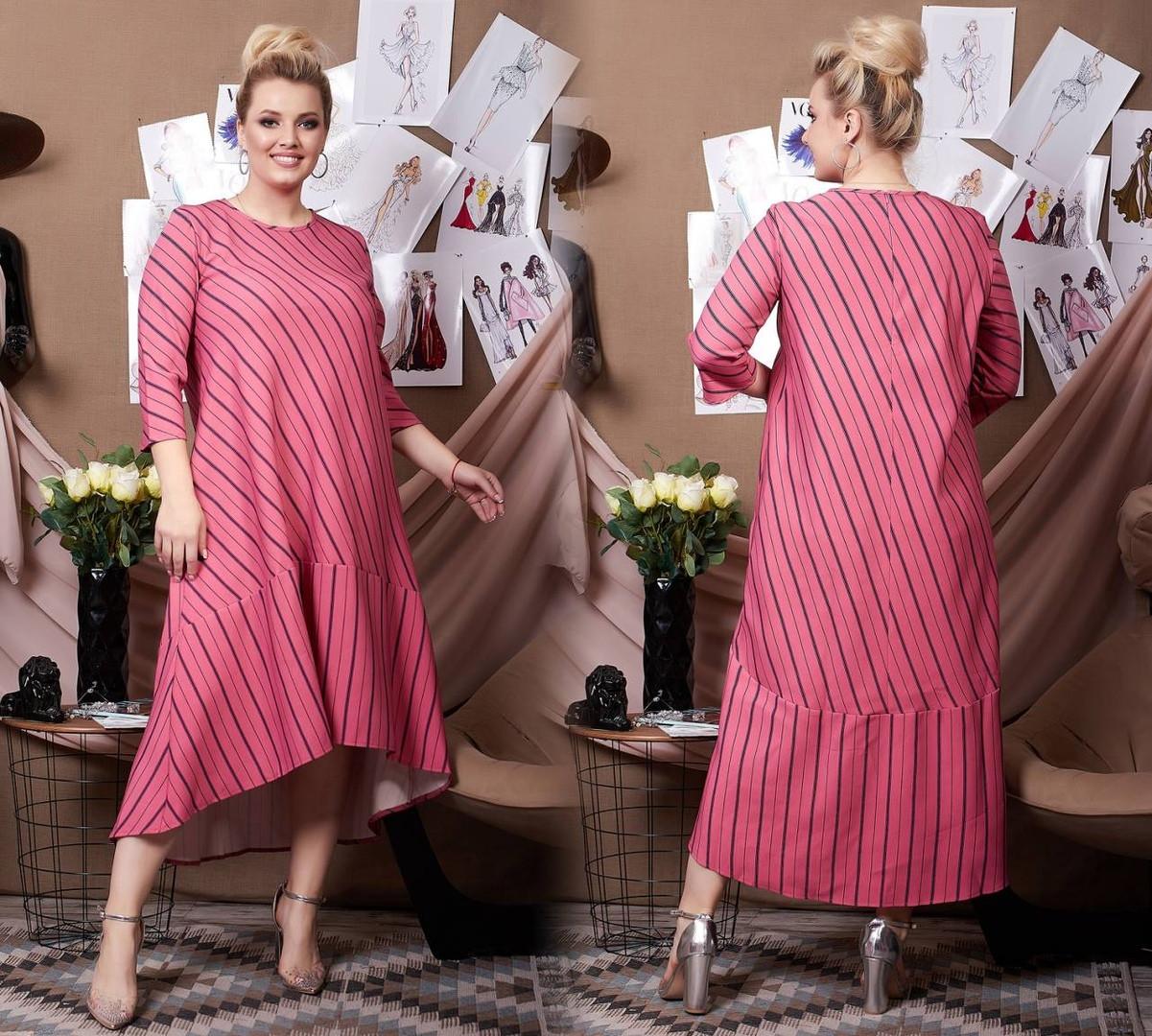 """Расклешенное асимметричное платье в полоску """"Philps"""" с оборкой (большие размеры)"""