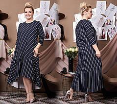 """Расклешенное асимметричное платье в полоску """"Philps"""" с оборкой (большие размеры), фото 3"""