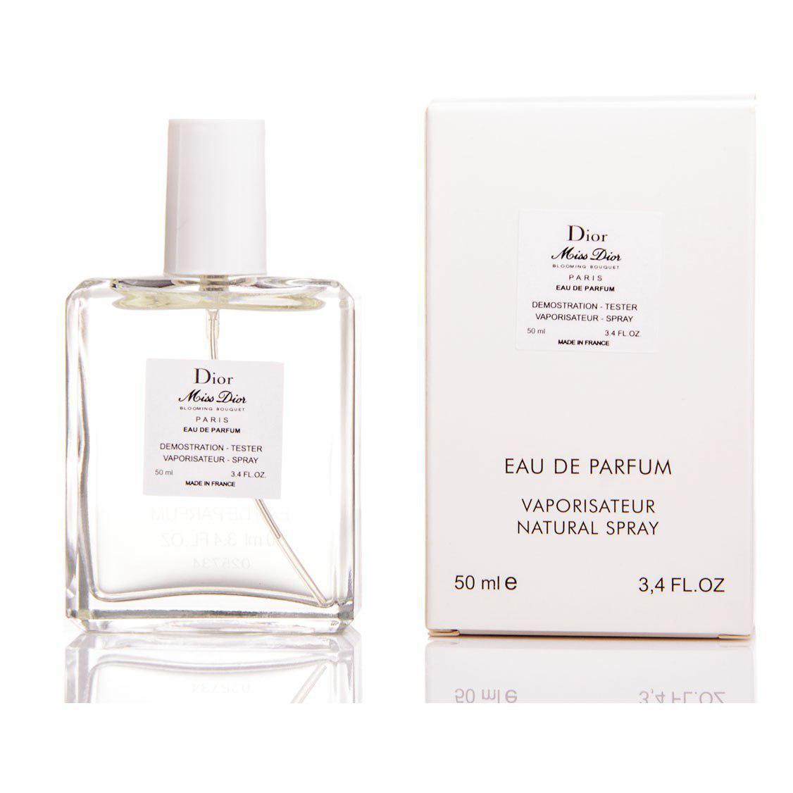 50 мл Тестер міні-парфуми Christian Dior Miss Dior Blooming Bouquet (ж)