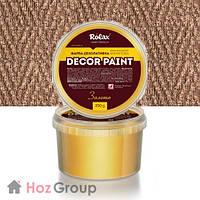 Краска декоративная акриловая «DECOR PAINT» шоколад 0,25кг Ролакс