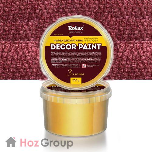 Краска декоративная акриловая «DECOR PAINT» красное вино 0,25кг Ролакс