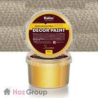 Краска декоративная акриловая «DECOR PAINT» жемчуг 0,25кг Ролакс