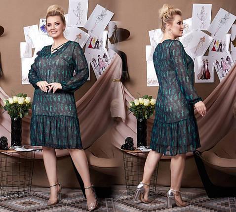 """Прямое шифоновое платье """"Glamour"""" с оборкой и длинным рукавом (большие размеры), фото 2"""