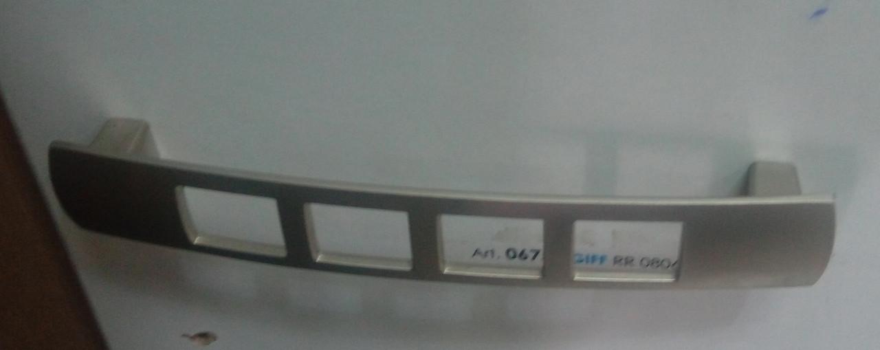 Ручка меблева скоба GIFF RR 0806 Сатин