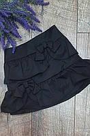 Юбка девочка школа два банта черная