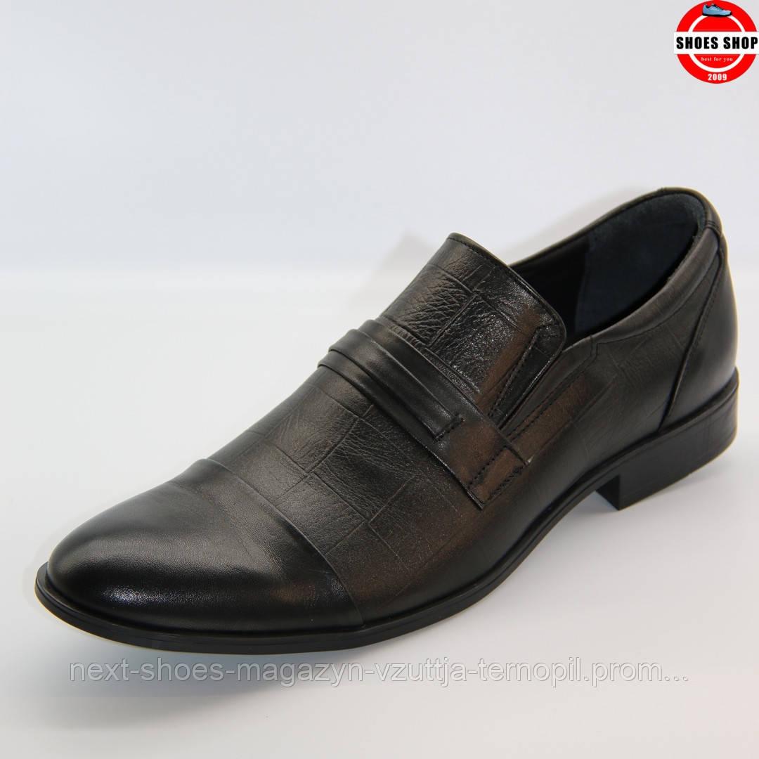 Чоловічі лофери TAPI (Польща) чорного кольору. Дуже красиві та стильні. Стиль - Кані Уест