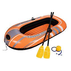 Лодка надувная Kondor 2000 с веслами и насосом 186 х 100 см Bestway (61062)