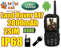 Land Rover Discovery A17 IP68 защищенный противоударный и водонепроницаемый смартфон