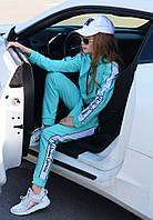 Подростковый спортивный костюм голубой черный персик на девочку 9 10 11 12 13 14  лет