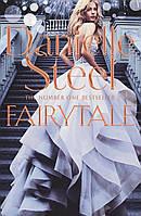 Danielle Steel. Fairytale / Даніела Стіл. Казка