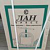 Пресс для сока ЛАН 15 л NEW  (мешок в комплекте), фото 5