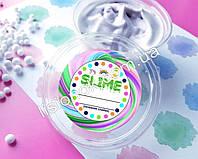 Круглые наклейки для слаймов (стикеры) 12 шт., на баночку со слаймом, подписать слайм, slime labels, фото 1