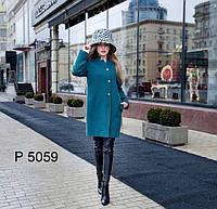 Женское модное пальто  ММ296, фото 1