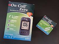 Глюкометр On call extra Он колл экстра и тест-полоски 50шт