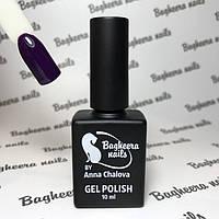 BN-41, тёмный индиго, тёмно-фиолетовый оттенок