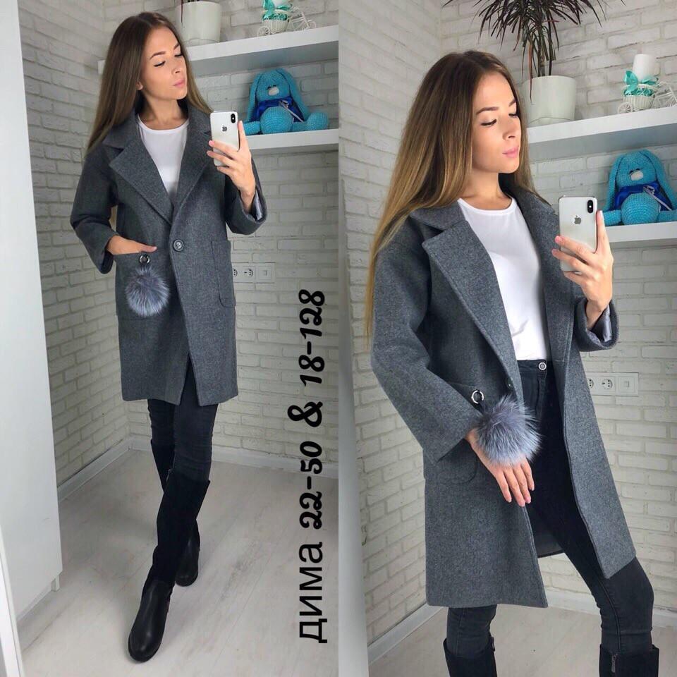 Женское модное пальто  ММ210
