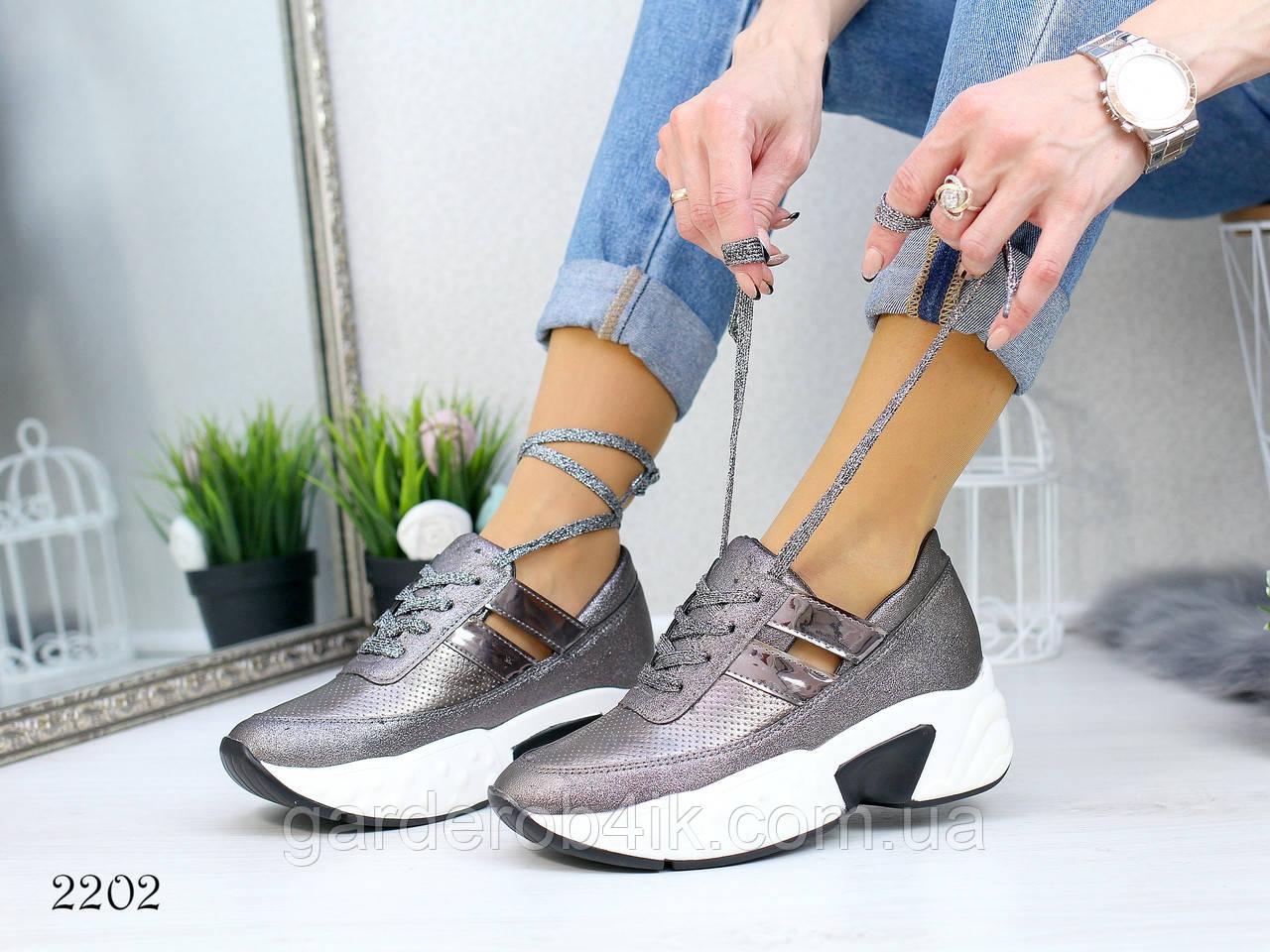 Женские кроссовки на платформе, цвет бронзовый