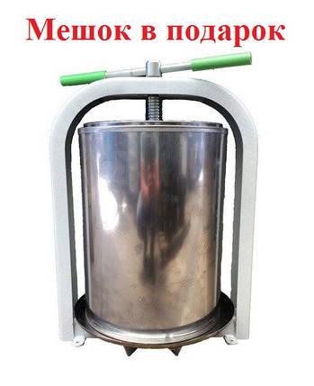 Пресс для сока ЛАН 20 л NEW (мешок в комплекте), фото 2