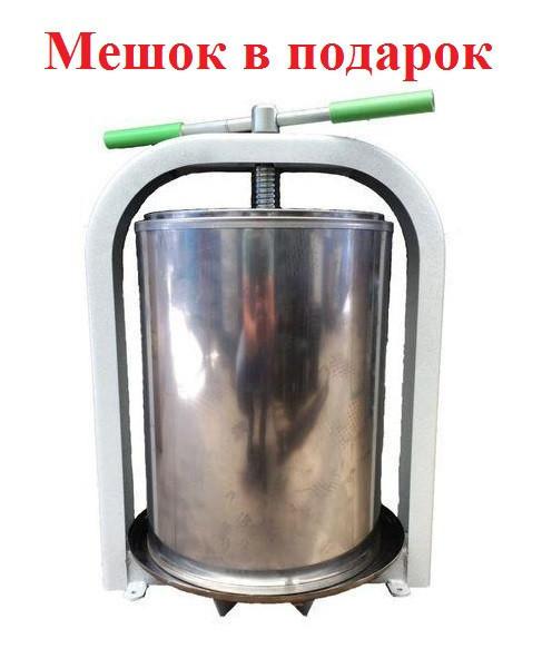 Пресс для сока ЛАН 20 л NEW (мешок в комплекте)