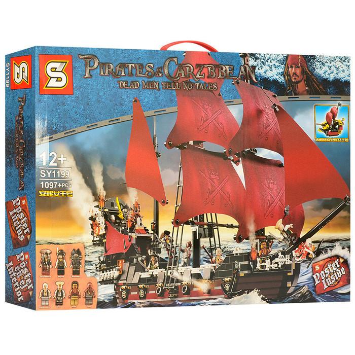 """Конструктор SY 1199 """"Месть Королевы Анны"""", 1097 деталей. Аналог лего Пираты Карибского моря 4195"""