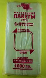 Фасовочный пакет №9 (26х35) 1кг ННН Пласт Никопласт (1 пач)