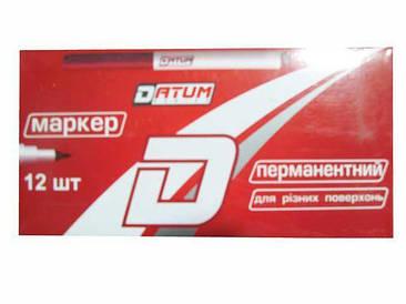Маркер перманентный  1.0 mm тм Daimond код8004 Зеленый  (12 шт)