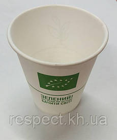 "Стакан для напитков 175мл ""№04 Eko (FC) (50 шт)"
