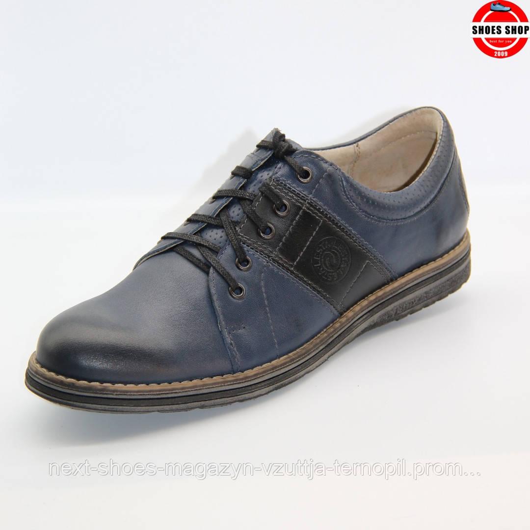 Чоловічі кросівки Lesta (Польща) синього кольору. Зручні та красиві. Стиль - Шевченко Андрій
