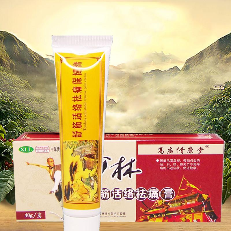 Традиционный китайский шаолиньский обезболивающий крем. мускус артрит боли в суставах в спине  40г