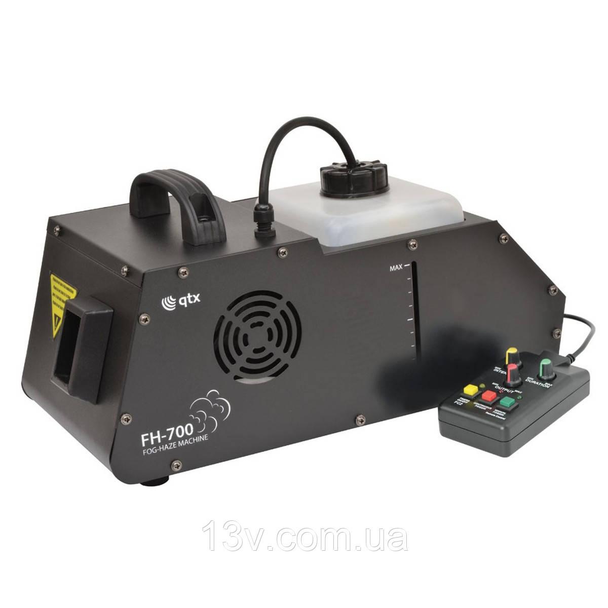 Lights Studio FZ-700 Генератор диму імітатор туману