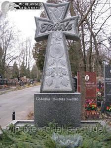 Крест на могилу Кр-75
