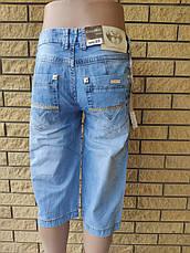 Бриджі чоловічі джинсові VIGOOCC, Туреччина, фото 2