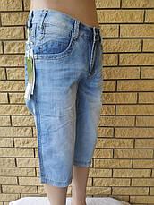 Бриджі чоловічі джинсові VIGOOCC, Туреччина, фото 3