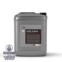 SmartOpen ACID CLEAN 18 Очисник дисків на мінеральних кислотах (5л)