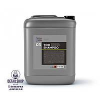 SmartOpen TOO SHAMPOO 03 Высокопенный ручной шампунь без фосфата и растворителей  (5л)