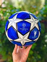 Футбольный мяч Adidas Finale Madrid 2019