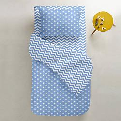 Комплект дитячої постільної білизни BLUE STARS /зигзаг блакитний/