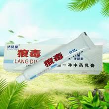 Мазь Ланду Lang Du с антибактериальным и противогрибковым действием