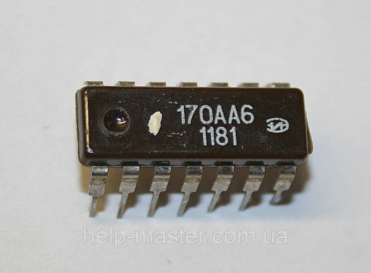 Микросхема 170АА6 (DIP-14)